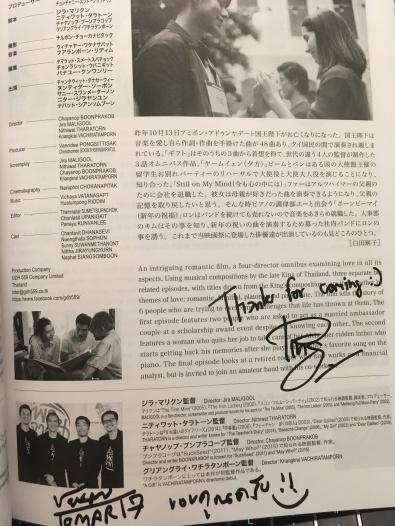 oaff_a_gift_signature