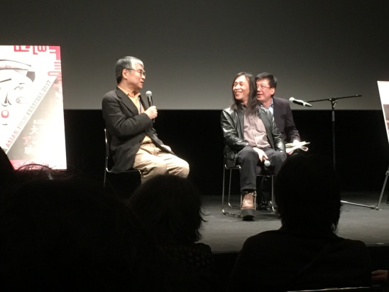 Asia in Cinema at the Osaka Asian Film Festival – part 2