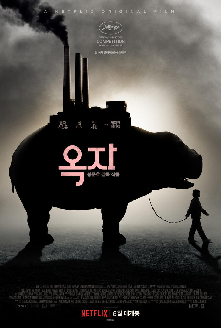Okja has solid opening in limited release at South Korea box